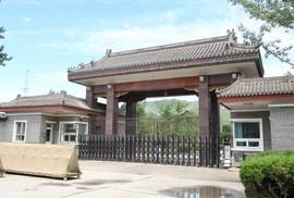 """Trung Quốc: Chu Vĩnh Khang, Bạc Hy Lai làm gì trong """"lồng hổ"""" Tần Thành?"""