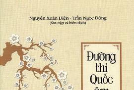 """Ở Việt Nam có thứ đạo văn """"dưới gầm bàn"""""""
