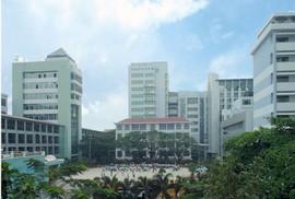 Điểm chuẩn nguyện vọng bổ sung Trường ĐH Mở TPHCM