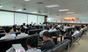 Chứng khoán Việt tràn ngập sắc xanh trong ngày đầu năm 2020