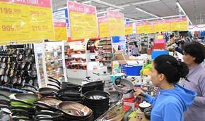 Dịp lễ 30-4 và 1-5: Co.opmart giảm giá mạnh nhiều thực phẩm và đồ dùng