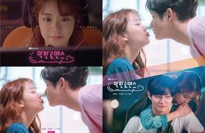 Lee Seo Won dùng dao uy hiếp để quấy rối tình dục