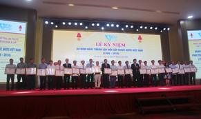 Sawaco nhận bằng khen cho sự nghiệp cấp thoát nước Việt Nam