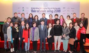 Lần đầu tiên tổ chức Giải thưởng báo chí về ngành BHNT