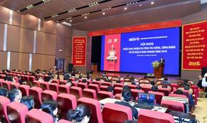 BIDV giữ vững vị thế là ngân hàng có quy mô tài sản lớn nhất Việt Nam