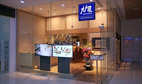 Thưởng thức bữa tối ấm cúng tại nhà hàng Nhật Bản nhân ngày 20-10