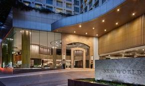 Khách sạn New World thay đổi diện mạo mới