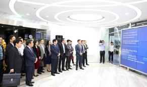 BIDV tiên phong với Trung tâm Ngân hàng số
