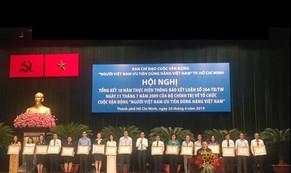 Tích cực hỗ trợ hàng Việt, VinCommerce nhận bằng khen của TP HCM