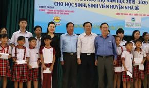 Trao tặng 257 học bổng cho học sinh, sinh viên huyện Nhà Bè