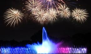Đầm Sen ra mắt nhạc nước chào năm mới