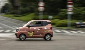 Công ty Trung Quốc bán ôtô điện giá chỉ 4.500 USD