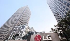 LG liên doanh sản xuất linh kiện xe điện