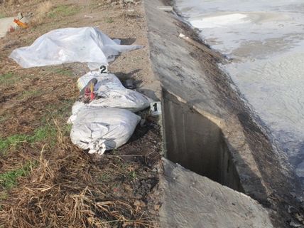 3 người tử vong nghi ngộ độc khí Mêtan