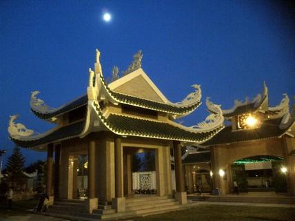 Bia đá đền thờ Bùi Hữu Nghĩa dán… đề-can