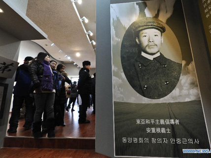 """Trung Quốc thờ """"kẻ khủng bố"""" Nhật Bản"""