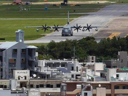 Nhật yêu cầu đóng cửa Futenma ngay lập tức
