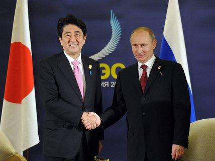 Quan hệ Nga-Nhật ấm dần lên
