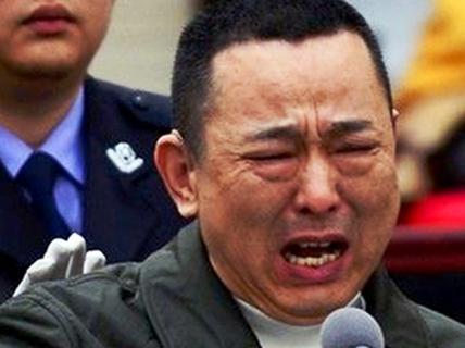 Trung Quốc tử hình tỉ phú Lưu Hán
