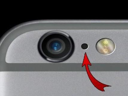 Bí ẩn lỗ đen giữa camera và đèn flash của iPhone