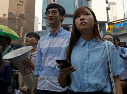 Trung Quốc cấm 2 nghị sĩ Hồng Kông tuyên thệ lại