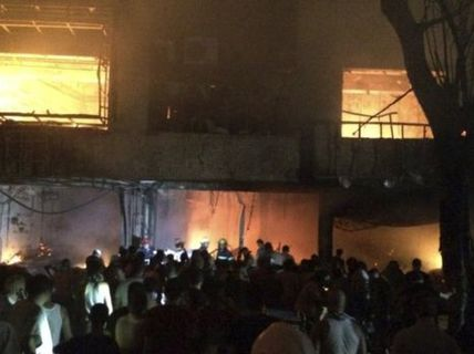 Đánh bom kép ở Iraq, hơn 250 người thương vong
