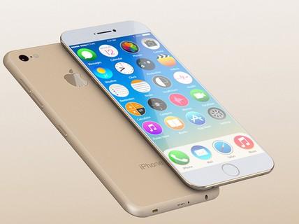 Những thông tin bất ngờ về iPhone 7