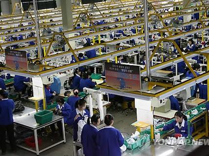 Hé lộ thu nhập của người dân Triều Tiên