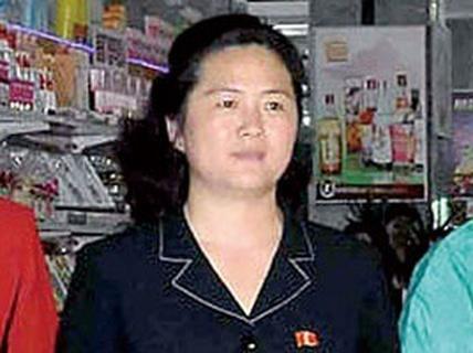 """Chị gái ông Kim Jong-un """"ẩn mình"""" trong quân đội"""