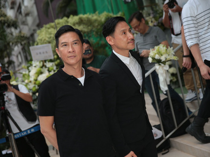 Đông đảo sao phim hoa ngữ tiễn biệt Trần Bội Hoa