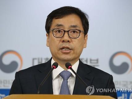 Sắp chốt lại số phận bà Park Geun-hye