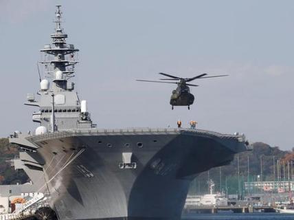 Triển khai tàu Izumo, Nhật gởi thông điệp cứng rắn tới Trung Quốc?