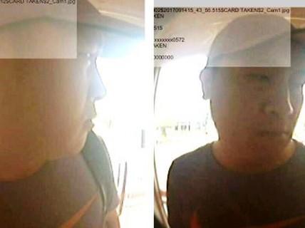 Trăm người bị đánh cắp thông tin tại cây ATM