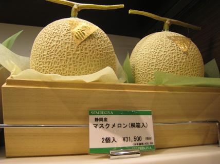 Vì sao trái cây ở Nhật có giá đắt đỏ?