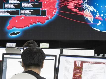 Triều Tiên bất ngờ nói về vụ mã độc tống tiền