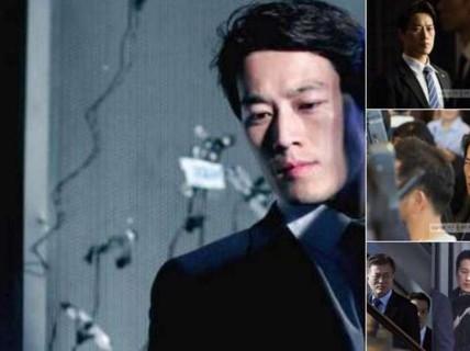 Vì sao vệ sĩ điển trai tình nguyện bảo vệ tổng thống Hàn Quốc?