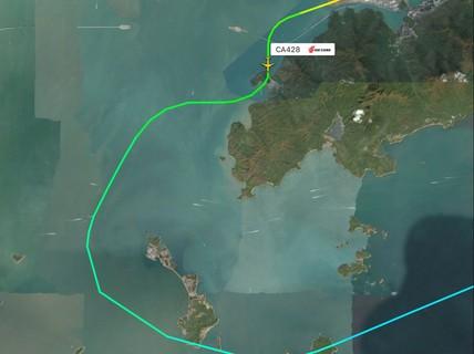 Máy bay Trung Quốc suýt lao vào núi ở Hồng Kông