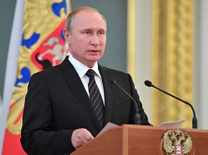 Ông Putin tuyên bố tranh cử tổng thống nhiệm kỳ thứ tư