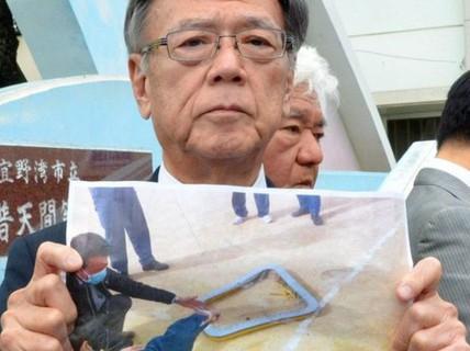 Tá hỏa cửa sổ trực thăng Mỹ rơi xuống trường học Nhật