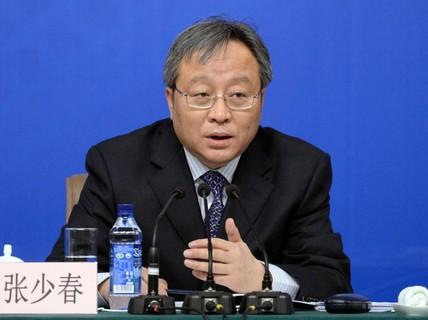 """Trung Quốc bắt cựu thứ trưởng tài chính """"đổi tiền lấy tình"""""""