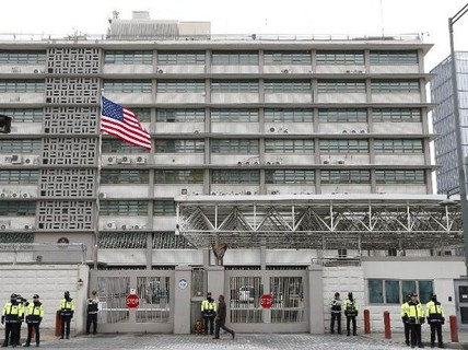 """Đại sứ quán Mỹ """"xù"""" tiền thuê ở Hàn Quốc gần 40 năm?"""