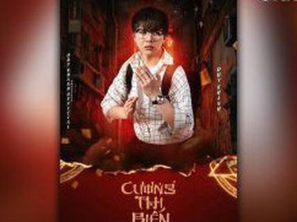 """""""Cương thi biến"""" của Duy Khánh bị chê sao chép điện ảnh Trung Quốc"""