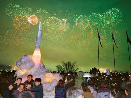 Năm của Triều Tiên