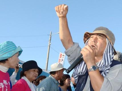 Căn cứ nóng bỏng ở Okinawa