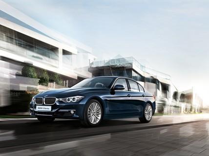Trường Hải bán xe BMW rẻ hơn tới gần 600 triệu đồng