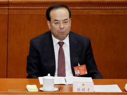 """Trung Quốc: """"Ngôi sao"""" một thời bị khởi tố sát tết"""