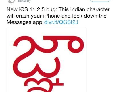Đừng mở nếu iPhone của bạn nhận được tin nhắn này