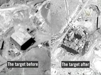 Israel giải mật vụ tấn công ở Syria