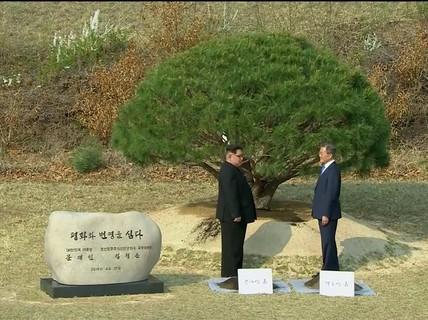 Thượng đỉnh liên Triều: Lời hứa của ông Kim Jong-un