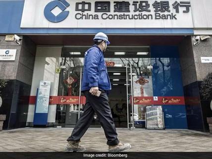 Bán vé ăn tối cùng ông Trump, ngân hàng Trung Quốc gặp rắc rối